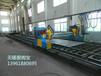 碳鋼數控龍門式切割機