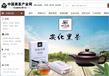 黑茶__中国黑茶产业网_千万别扔隔夜茶,33种小妙用值得看!