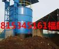 鸡粪发酵设备F120SA发酵机发酵罐制有机肥设备厂家