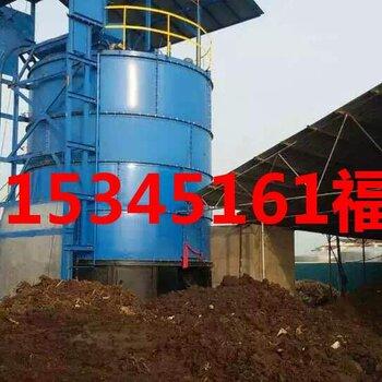 牛糞處理設備--好氧發酵設備發酵罐有機肥設備F120SA