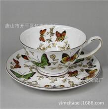厂家直销骨质瓷咖啡杯碟蝴蝶画面定制骨瓷杯可定制画面