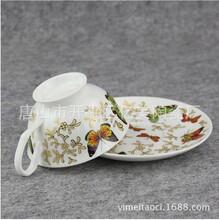 骨质瓷咖啡杯碟蝴蝶画面定制骨瓷杯可定制