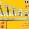 """所生产的""""深飞""""系列产品已远销海外OA600.33网络活动地板"""