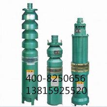 南京潜水泵价格南京增压泵优惠南京消防泵批发