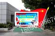 河北广告牌宣传栏张北广告牌宣传栏厂