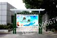 广东学校宣传栏广告户外广告
