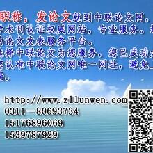 湖南科技學院學報發表圖片