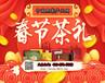 """中国黑茶产业网_春节送茶叶蕴含着的""""秘密"""",你知道几个?"""