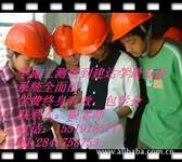 贵州最专业的造价员培训结合工地现场案例教学推荐就业图片