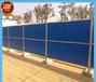 宜昌鐵皮圍擋丨西陵彩鋼板圍擋廠家最低價格