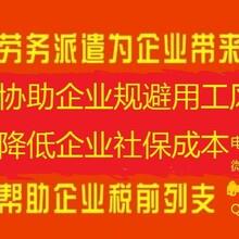 赣州劳务派遣公司,赣州劳务外包公司,赣州社保代理公司