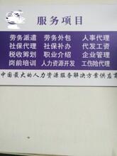 九江劳务派遣服务,九江劳务派遣公司