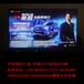 河南郑州市酒店开机视频广告15秒1280720