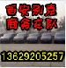 西安租车别克商务GL8暑假特价—个月450/天
