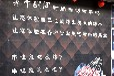 河北某个时间烧烤加盟总部.北京正宗某个时间烧烤店加盟流程