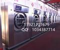 供应酒店床单洗涤设备酒店布草洗涤设备多少钱