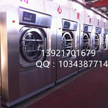 工业洗衣机厂家大型工业用洗衣机全自动工业洗衣机多少钱