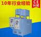 天津电加热导热油炉厂家
