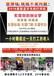 贵州贵阳一元手机照片冲洗机投资小市场大有手机就有市场易印美科技