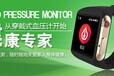 solgo血壓健康智能手表2017讓健康伴隨你我