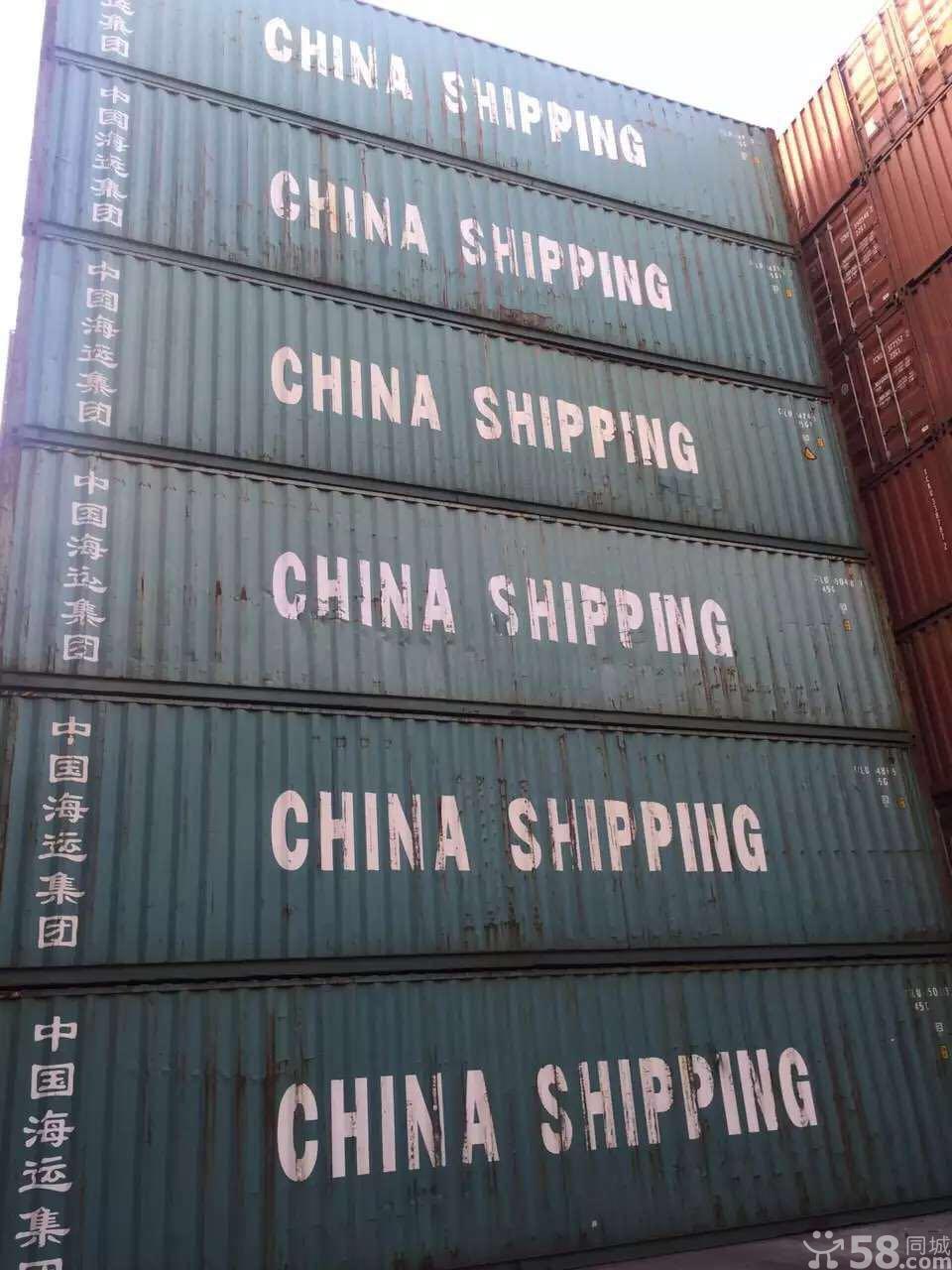 上海二手集装箱出售,二手冷藏箱多少钱