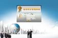 众联软件专业开发时尚网站