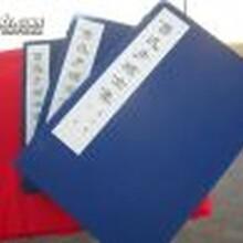 不限筆記本,北京電腦回收量大從優圖片