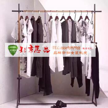 谷可17夏高端棉麻宽松风格女装品牌折扣批发走份一手货源北京惠品