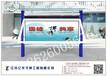浙江宣傳欄批發杭州宣傳欄價格,杭州企業單位宣傳欄