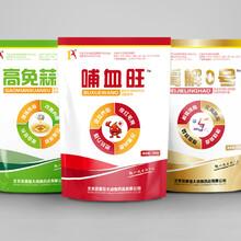 北京品牌设计logo设计专业标志公司