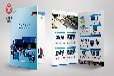 北京名片设计个人名片设计企业名片设计金融名片设计
