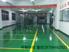 青岛环氧树脂地坪漆再破旧地面也能翻新