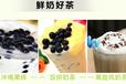 柠檬工坊奶茶店月赚60万冰淇淋奶茶加盟柠檬工坊稳赚