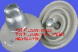 陶瓷绝缘子U70B/146陶瓷绝缘子厂家型号价格