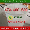 木工吸尘机布袋工业吸尘布袋除尘布袋除尘器布袋470/480/630直径