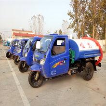 浙江宁波小型吸粪车价格参数三轮吸粪车自吸自排抽吸效率高