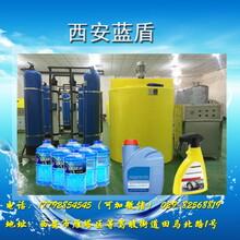 汽车玻璃水生产设备技术配方玻璃水机器加工设备
