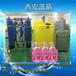 防凍液生產設備