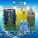 生产洗发水设备、有配方有授权