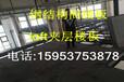 新疆loft钢结构阁楼板数量逐年递增