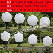 直径150-500mm柱头灯亚克力球荷花PC户外照明生产厂家图片