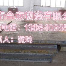 现货高强板容器板中厚板锰板等