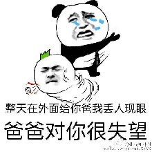 开心麻花遇乌龙签字律师离职IPO无奈中止新三板招商开户丁先生郑州九富