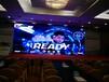 广州高清LED显示屏出租佛山高清LED显示屏出租