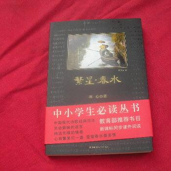 宣传画旧书回收北京旧书回收..图片