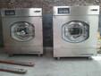 洛阳当地水洗厂设备转让二手水洗机烘干机急转