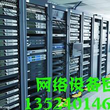 黄浦区二手电脑回收