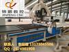 锦鹏双工序排钻开料机保定四工序双工序带排钻木工加工中心