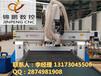 板式家具木工加工中心排钻橱柜门型锦鹏自动上下料优化排版拆单开料机价格