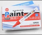 原装正品东洋白油漆笔东洋油漆笔sa101金属油性油漆笔图片